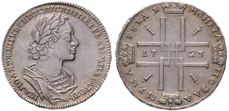 1 рубль (1723)