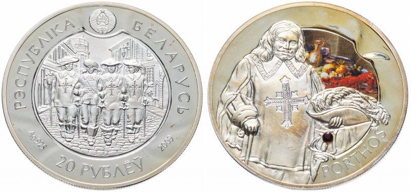 20 рублей 2009 года «Три мушкетера-Портос»