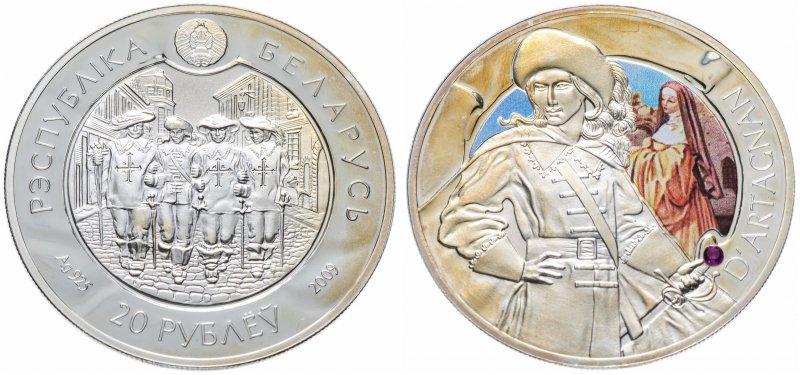 20 рублей 2009 года «Три мушкетера-д'Артаньян»