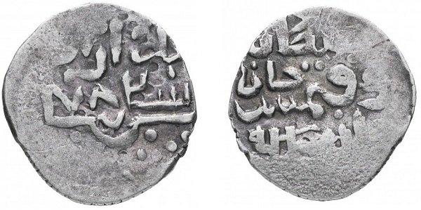 Данг. Токтамыш-хан. 1380 год. Серебро, 1,4 г