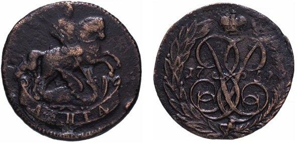 Денга. Елизавета Петровна. 1757 год. Медь, 5,12 г