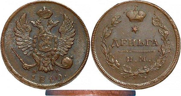 Деньга образца 1810 года. Александр I. 1810 год. Медь, 3,41 г