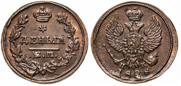 Деньга образца 1810 года. Николай I. 1828 год. Медь, 3,41 г