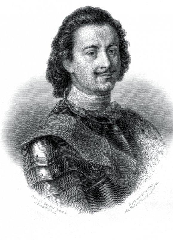 Царь-реформатор Пётр I
