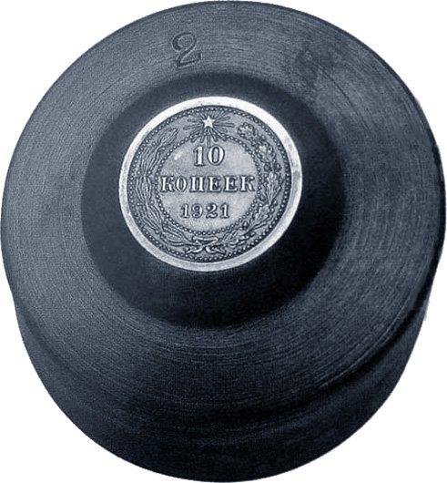Маточник монеты 10 копеек 1921 года