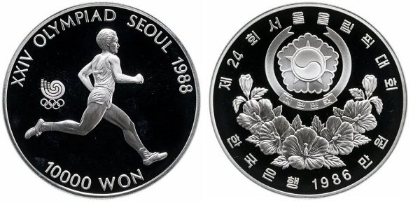 . XXIV Олимпиада в Сеуле. Бегун. 10000 вон 1986 года, серебро, 33,62 г