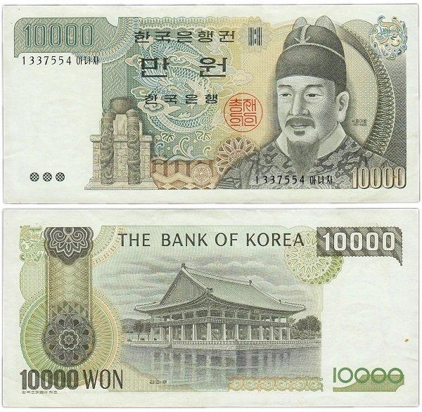 Седжон Великий (1418-1450 гг.) и павильон в королевском дворце Кёнбоккун на банкноте 10 000 вон 1983 года
