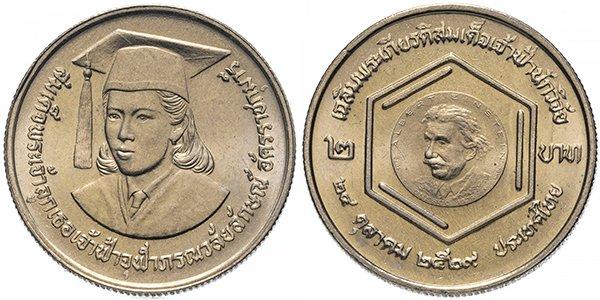 2 бата «Награждение принцессы Чулабхорн медалью ЮНЕСКО им. А.Эйнштейна», 1986 год