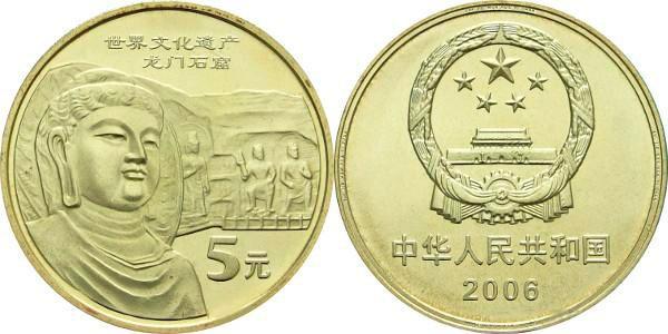 5 юаней «Всемирное наследие ЮНЕСКО. Пещеры Лунмэнь», 2006 год