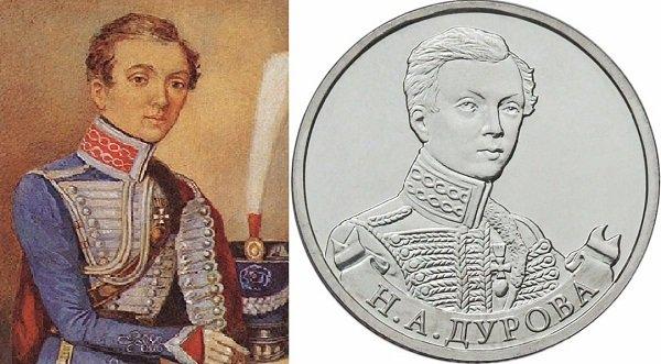 Штабс-ротмистр Дурова на картине неизвестного художника и на реверсе памятной монеты
