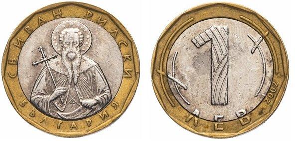 1 лев. 2002 год. Болгария. Биметалл