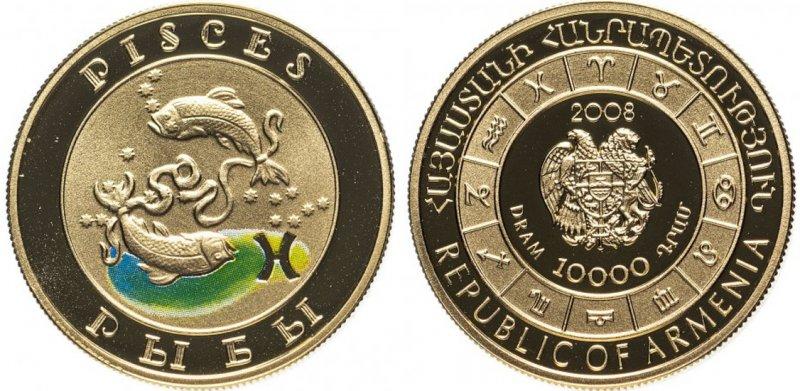 Монета Армении, золото