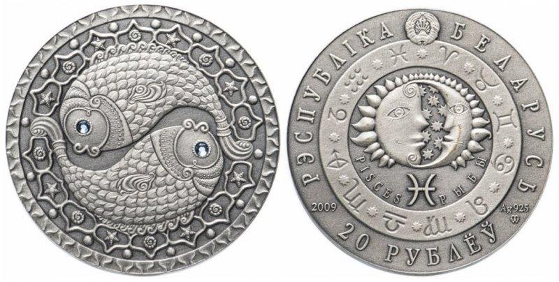 20 рублей, Беларусь, серебро