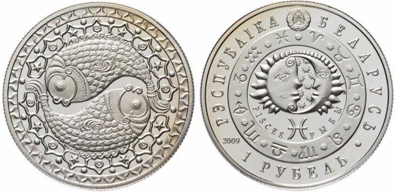 1 рубль, Беларусь, медно-никель