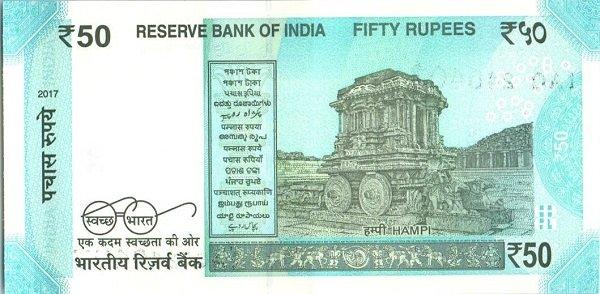Индия. 50 рупий 2018 года