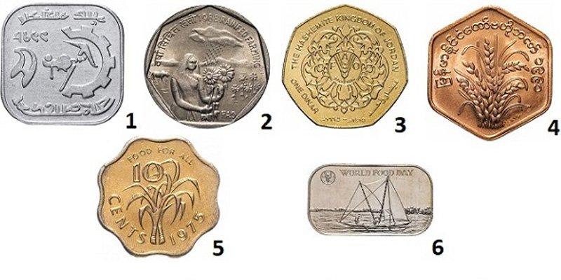 1. Бангладеш – 5 пойш, 1978 год, алюминий; 2. Индия – 1 рупия, 1988 год, мельхиор; 3. Иордания – 1 динар, 1995 год, латунь; 4. Мьянма – 25 пья, 1991 год, сталь; 5 – Свазиленд – 10 центов, 1975 год, бронза; Тонга – 1 паанга, 1981 год, мельхиор