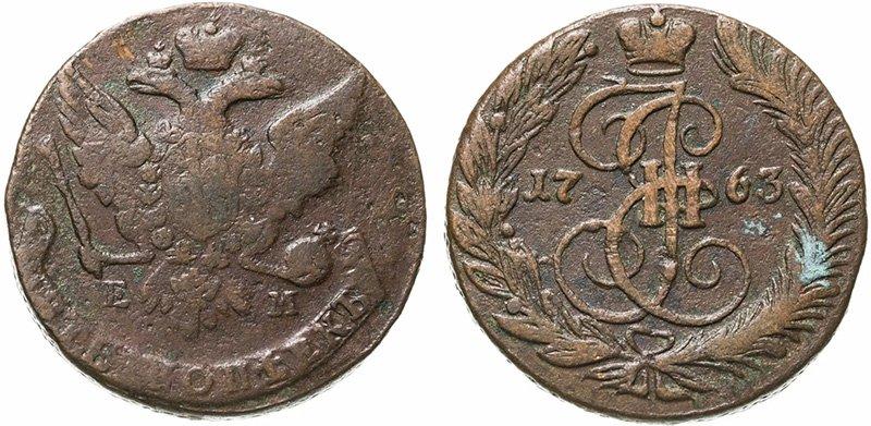 Медные 5 копеек 1763 года