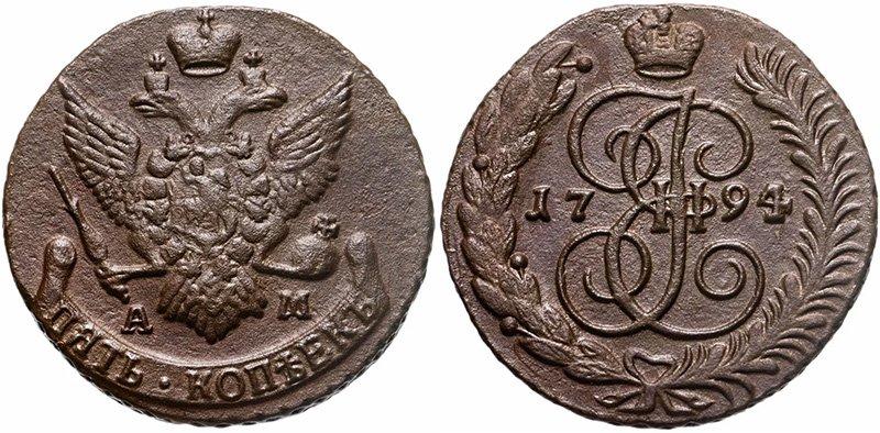 Медные 5 копеек 1794 года