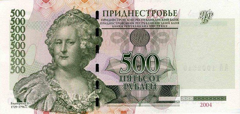 500 рублей 2004 года (без модификации)