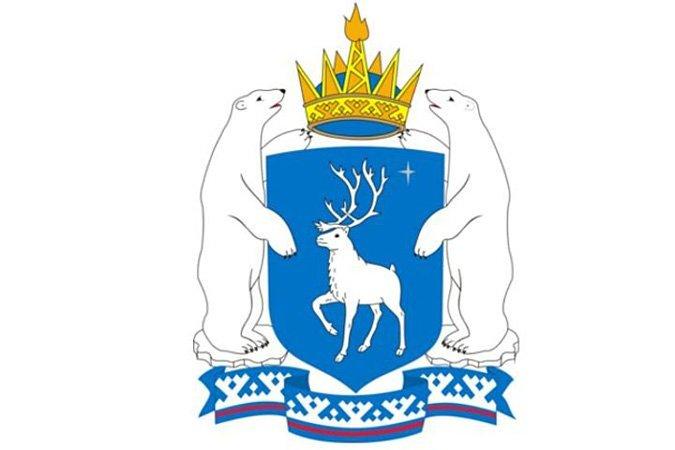 Герб Ямало-Ненецкого автономного округа