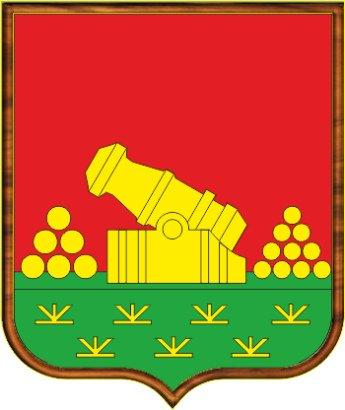 Герб города Брянск (2009-2015 гг.)
