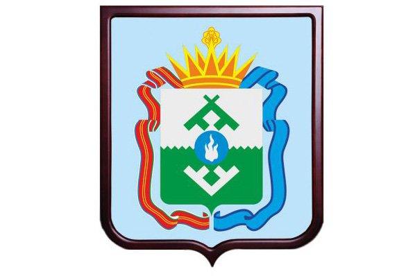 Герб Ненецкого автономного округа
