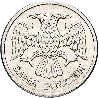 Аверс новых российских монет