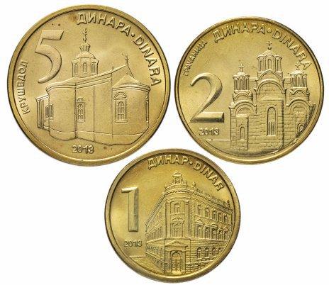 Сербия, набор монет 1, 2 и 5 динаров 2013 года