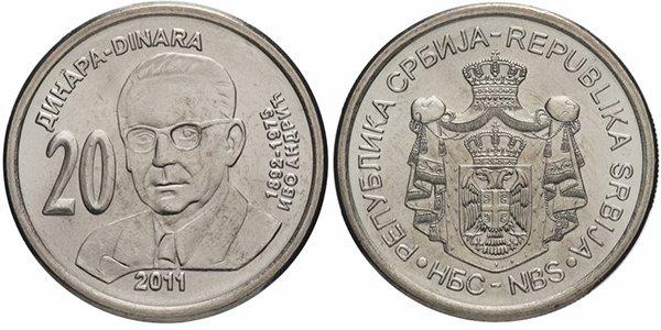 Сербия, 20 динаров 2011 года «Иво Андрич». Диаметр — 28 мм, материал — сплав меди, никеля и цинка, вес — 9 г.