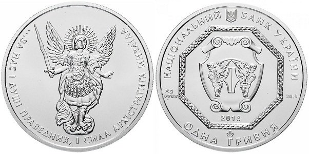 Украинская инвестиционная серебряная монета с изображением Архангела Михаила