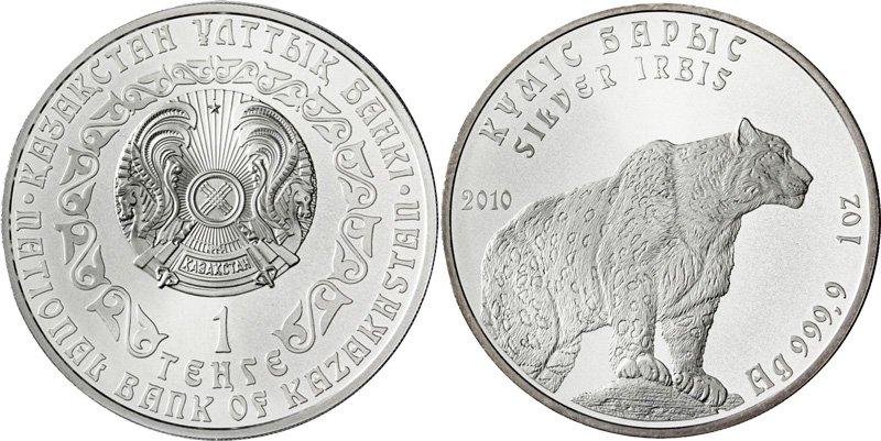 Казахстанская серебряная монета с изображением снежного барса
