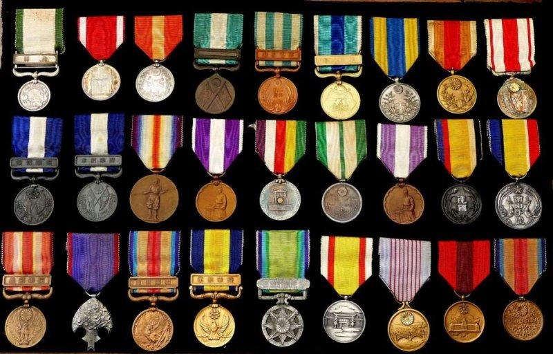 Медали Японии (с 1875 по 1944 гг.) и Маньчжоу-го (с 1933 по 1940 гг.)