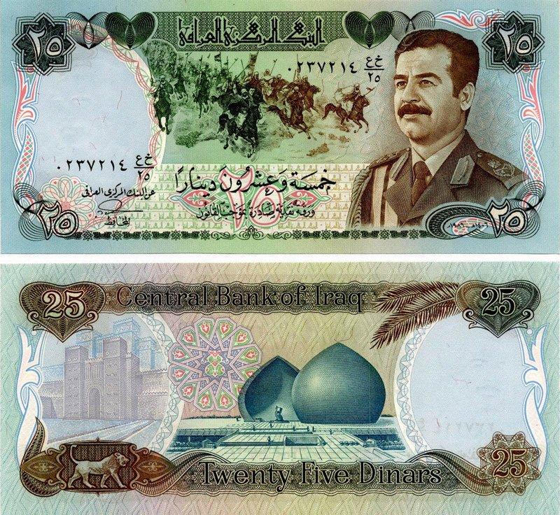 25 иракских динаров, 1986 год