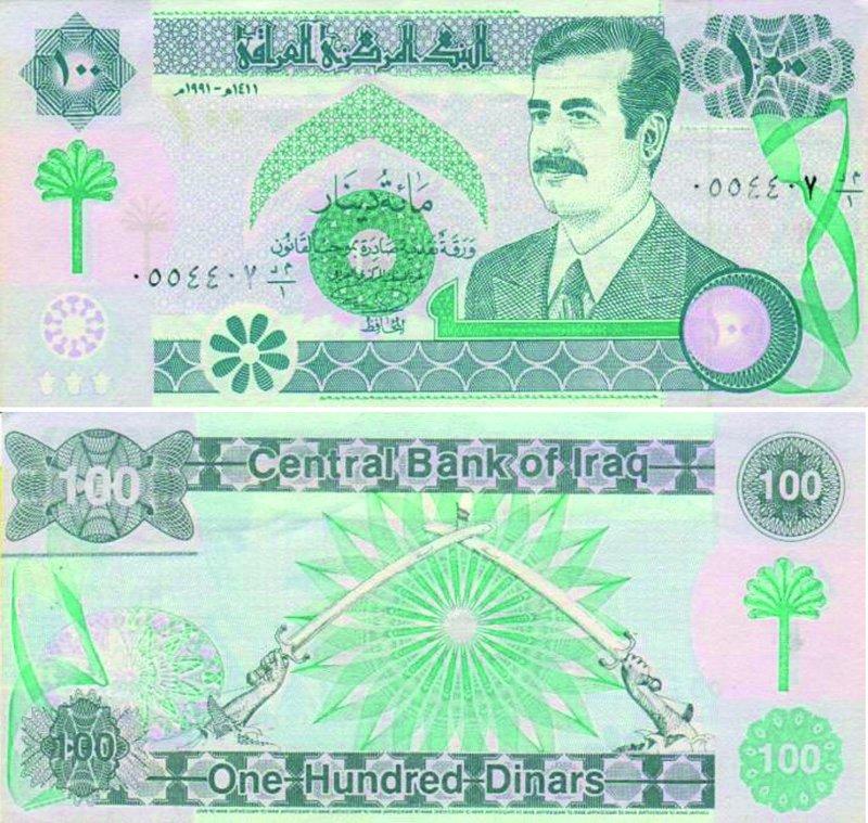 100 динаров 1991 г.