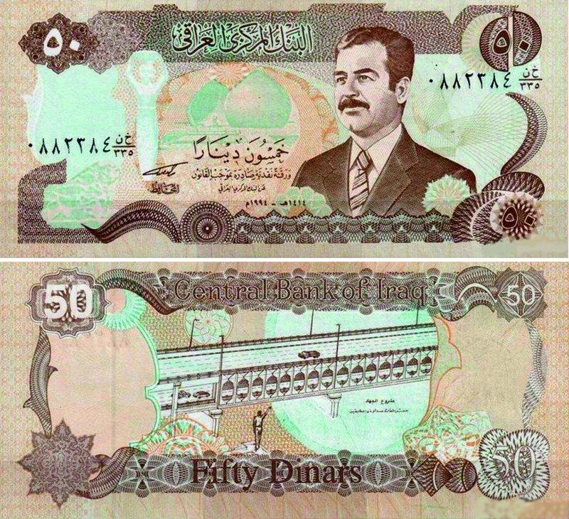 50 динаров 1994 г.