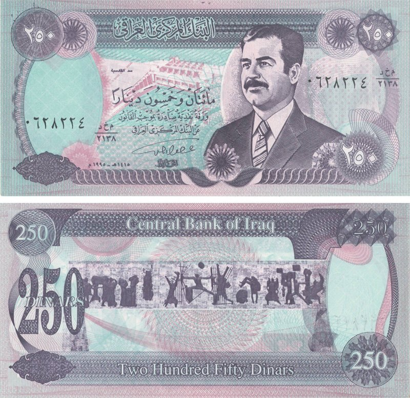 250 динаров 1995 г.