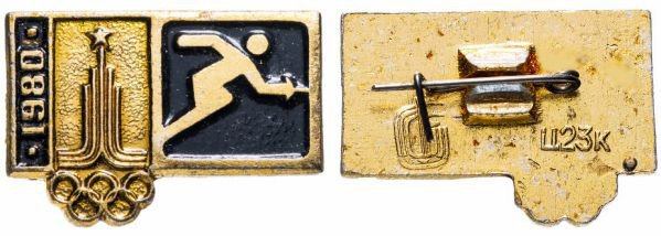 Значок СССР, 1980 год, Олимпиада, фехтование