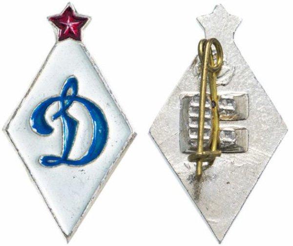 Значок СССР, 1982 год, Динамо