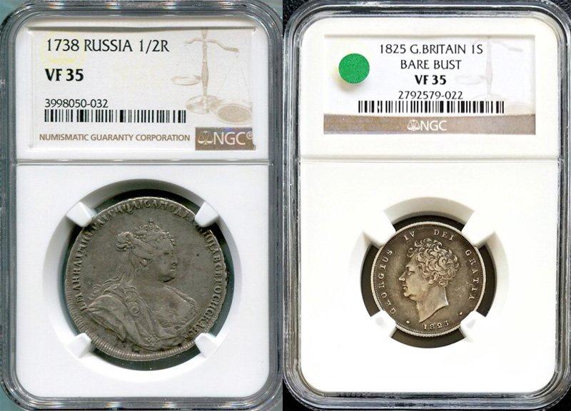 Пример разных монет, которым эксперты присвоили одинаковую степень сохранности (VF35)