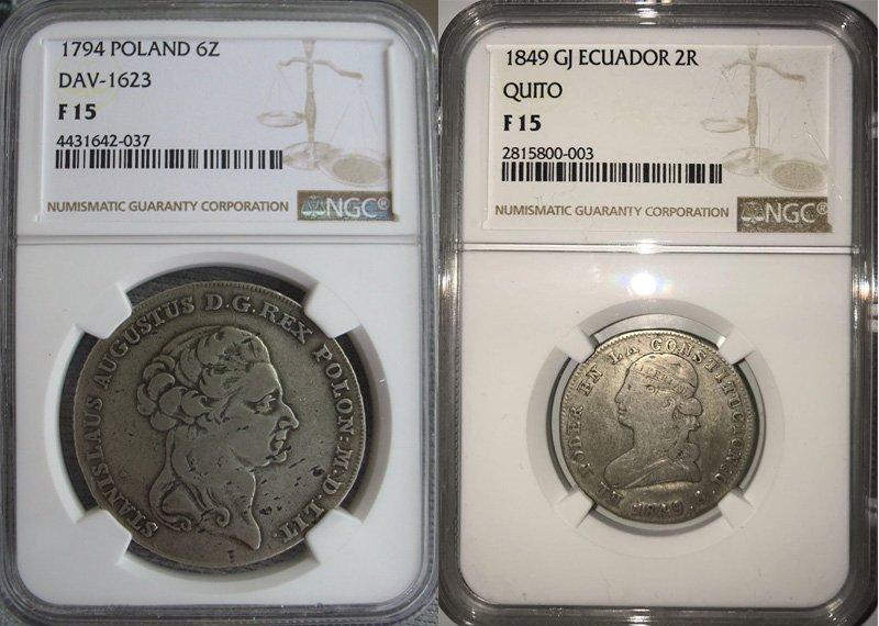 Пример разных монет, которым эксперты присвоили одинаковую степень сохранности (F15)