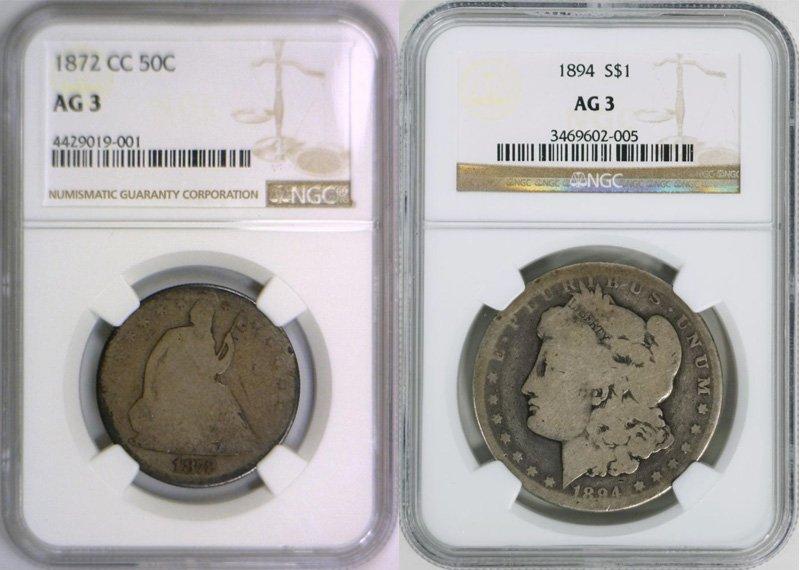 Пример разных монет, которым эксперты присвоили одинаковую степень сохранности (AG3)