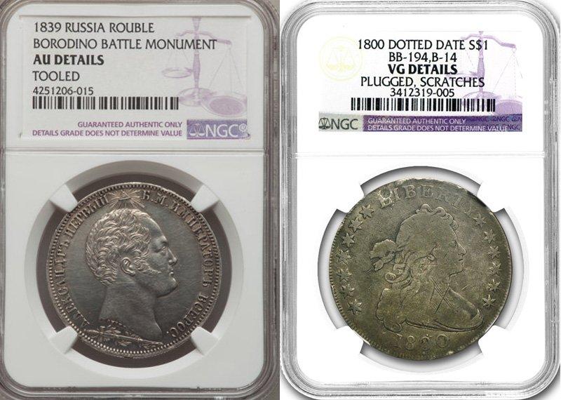 Пример монеты после реставрации (слева) и с заделанным отверстием (справа)