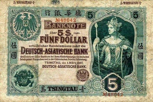5 долларов Цзяо-Чжоу. 1907 год