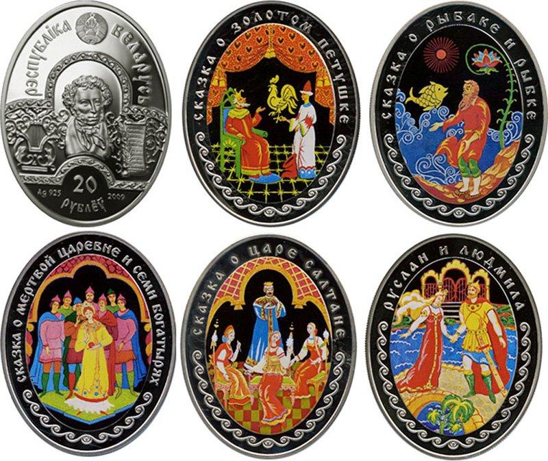 Аверс и реверсы монет, вошедших в набор