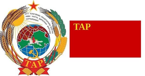Герб и флаг Тувинской Народной Республики