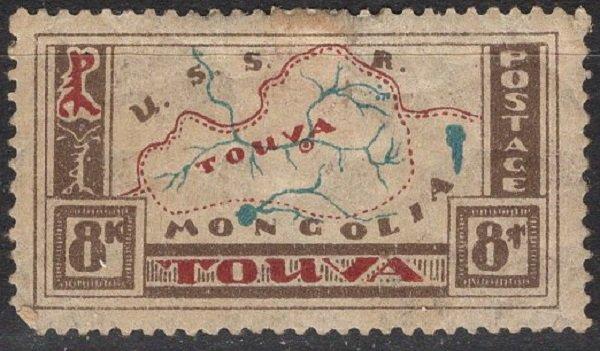 Почтовая марка номиналом в 8 копеек. ТНР. 1927 год