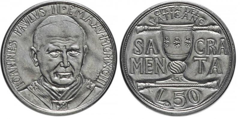 50 лир 1993 года