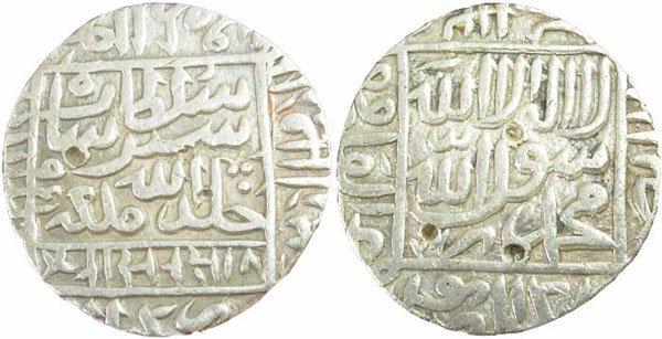 Серебряная рупия, выпущенная Шер-шахе, XVI век