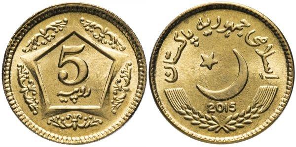 5 рупий, Пакистан, 2015 год