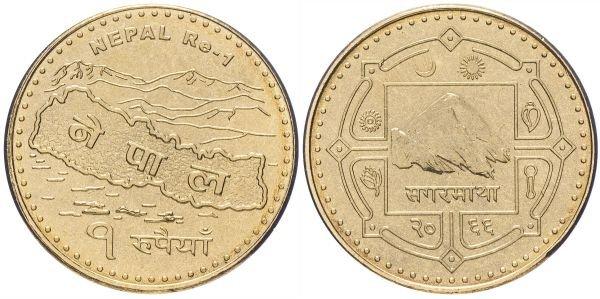 1 рупия, Непал, 2007-2009 год